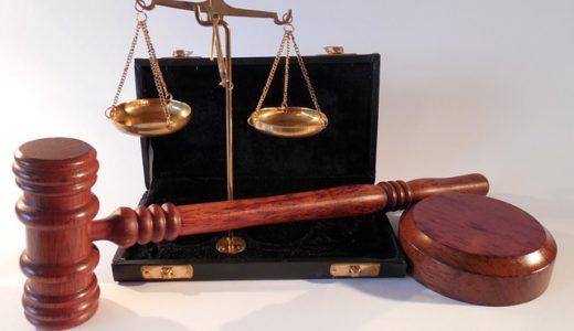 enact (法律など)を制定する、成立させる