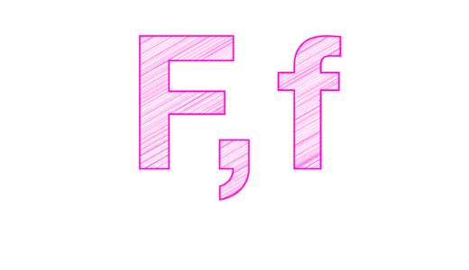 F,fから始まる英単語・英熟語・言い回し一覧