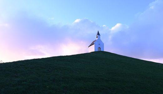 mound  小山、塚