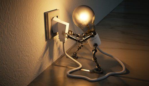 power  ~に動力・電力を供給する