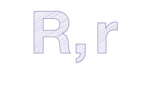 R,rから始まる英単語・英熟語・言い回し一覧