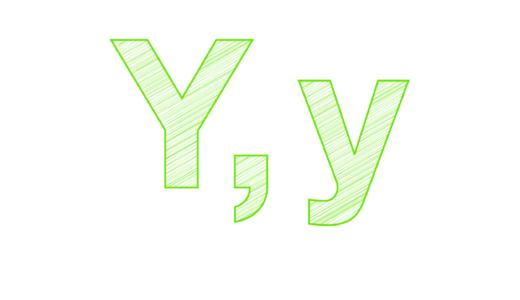 Y,yから始まる英単語・英熟語・言い回し一覧