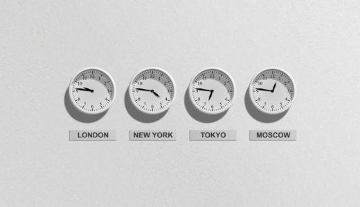 時制の一致