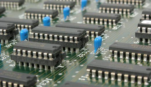 パソコン・IT関連(Computer,Information Technology)の英単語まとめ 画像と意味