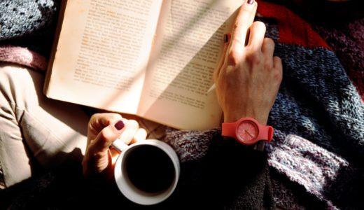 文学(Literature)に関する英単語 画像と意味