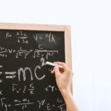 数学(Mathematics)に関する英単語 画像と意味