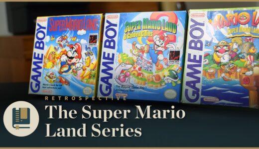 【動画】スーパーマリオランドシリーズの思い出 by Gaming Historian